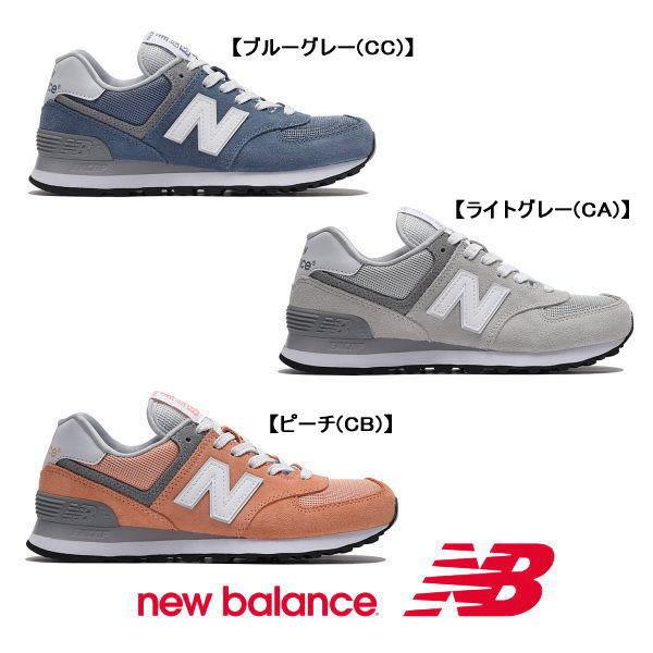 【ポイント10倍(スーパーSALE期間中限定)】ニューバランス new balance  WL574シューズ 【レディース靴】【WIDTH:B(やや細い)】JD