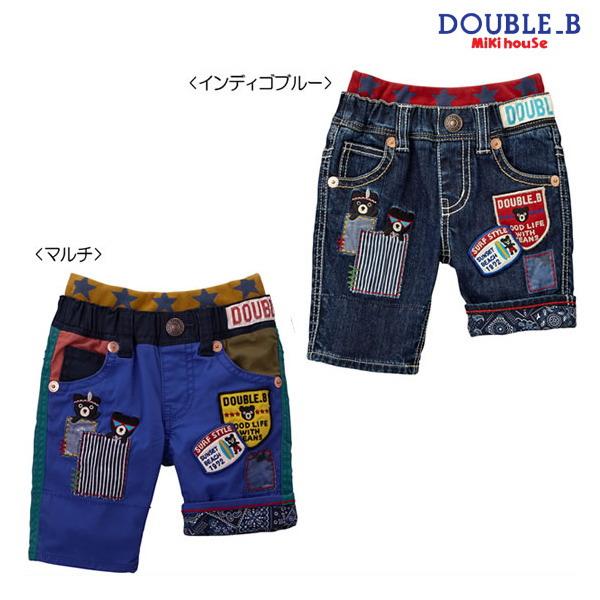 【セール50%OFF】【半額】ダブルB ミキハウス Double B by MIKIHOUSE 裾裏ペイズリー柄豪華ワッペンの7分丈パンツ