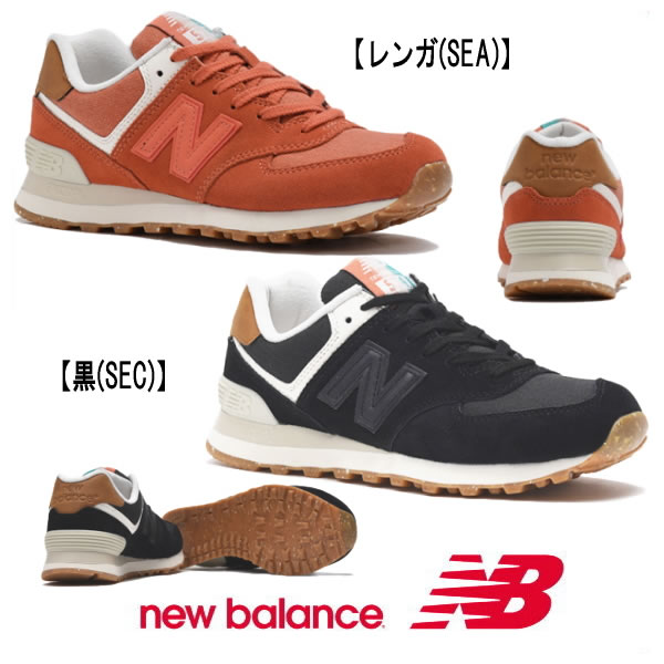 【ポイント10倍(スーパーSALE期間中限定)】ニューバランス new balance WL574シューズ【WIDTH:B(やや細い)】【レディース 靴】