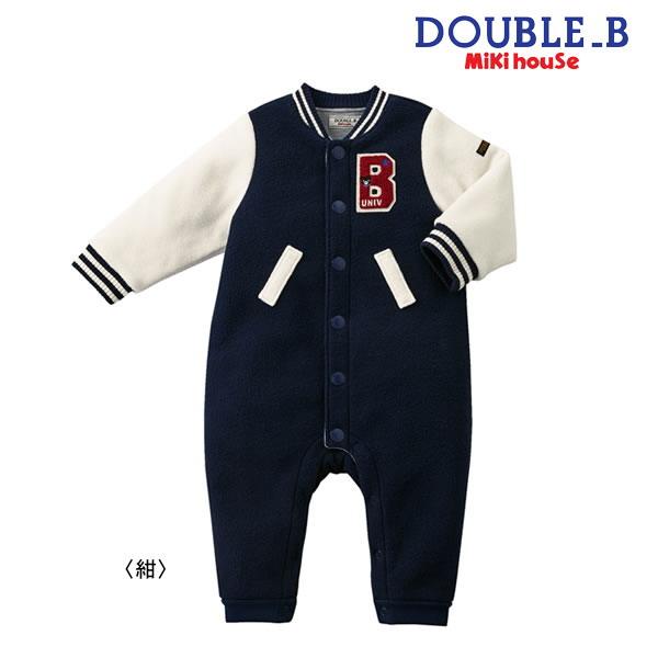 ダブルB(ミキハウス) Double B by MIKIHOUSEスタジャン風☆防寒カバーオール【日本製】【送料無料】【40%OFFアウトレットセール】