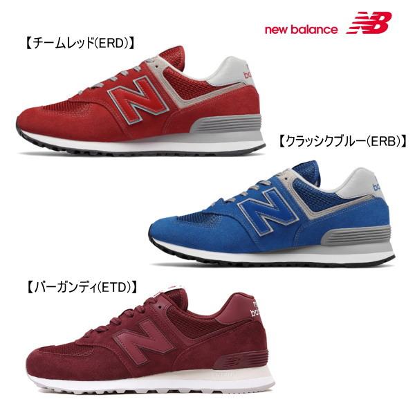 【ポイント10倍(スーパーSALE期間中限定)】new balance ニューバランス ML574シューズ【レディース靴】【WIDTH:D(標準)】JD