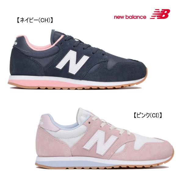 【ポイント10倍(スーパーSALE期間中限定)】new balance ニューバランス WL520シューズ【レディース靴】【WIDTH:B(やや細い)】JD