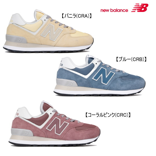 【ポイント10倍(スーパーSALE期間中限定)】new balance ニューバランス WL574シューズ【レディース靴】【WIDTH:B(やや細い)】JD