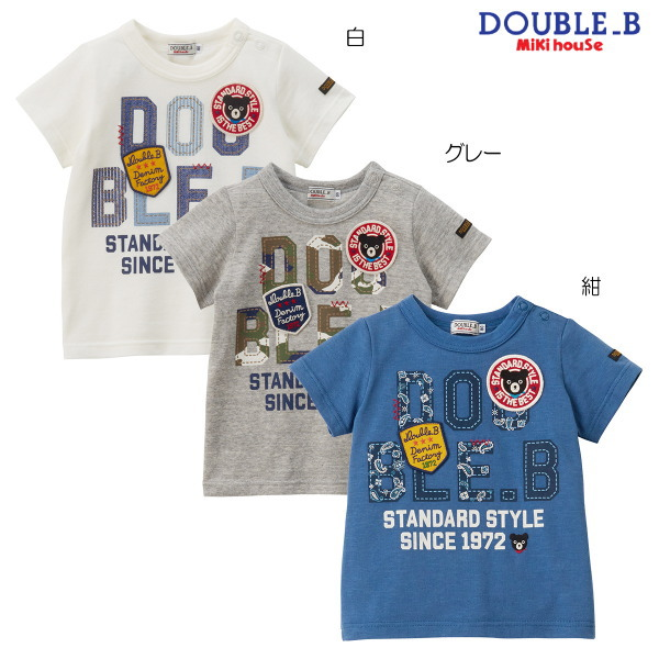 ダブルB ミキハウス Double B by MIKIHOUSEロゴプリント半袖Tシャツ【日本製) 【キッズ】