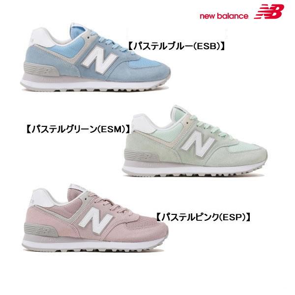 【ポイント10倍(スーパーSALE期間中限定)】ニューバランス new balance  WL574シューズ【レディース靴】【WIDTH:B(やや細い)】JD