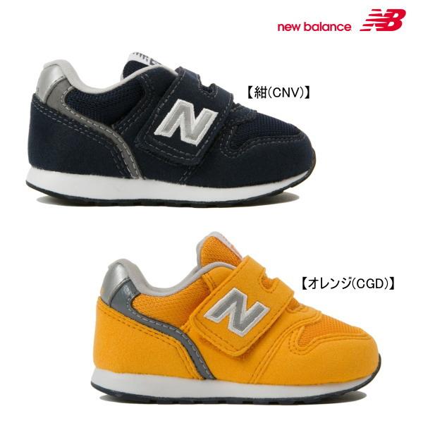 new balance ニューバランス IZ996シューズ【キッズシューズ】【ベビー】【キッズ】【靴】