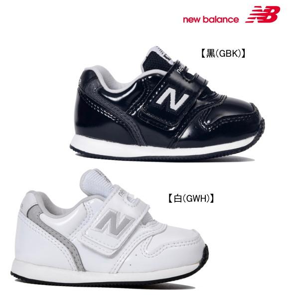 cc3ce21b3c4e0 楽天市場】new balance ニューバランス IV996 【ベビーシューズ ...