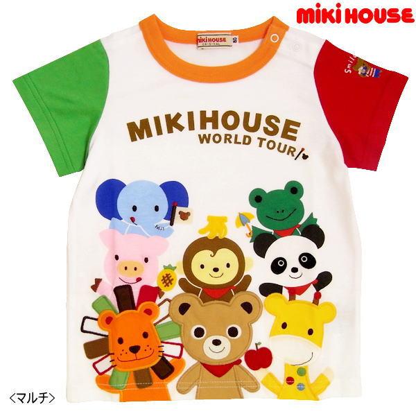 【ポッキリセール】【30%OFF以上】ミキハウス MIKIHOUSE プッチーとお友達半袖Tシャツ【日本製】【キッズ】