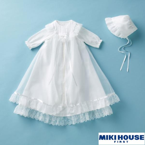 ミキハウス MIKIHOUSE 豪華サテンのセレモニードレス3点セット【日本製】【ベビー服】【送料無料】