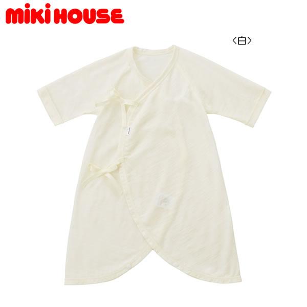 ミキハウス MIKIHOUSE さらりと心地よい肌ざわりウールコズモラマ天竺コンビ肌着【日本製】【ベビー】【送料無料】