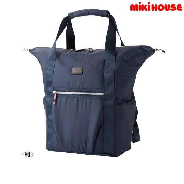 ミキハウス MIKIHOUSE 2WAYマザーリュック【ベビー】【レディース】【送料無料】