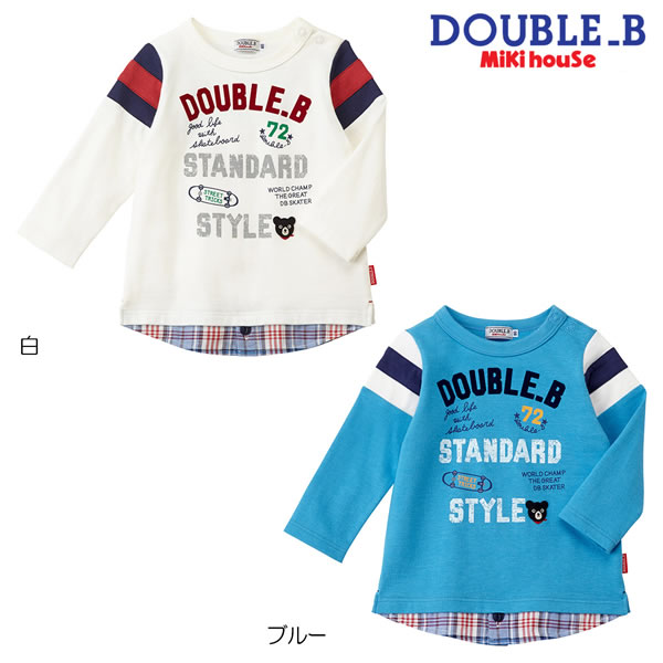 【MHフェア対象】ダブルB(ミキハウス) Double B by MIKIHOUSE Tシャツ【日本製】【送料無料】【キッズ】