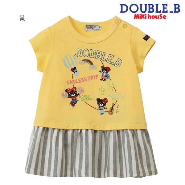 ダブルB(ミキハウス) Double B by MIKIHOUSE ワンピース【日本製】【送料無料】【ベビー】【キッズ】