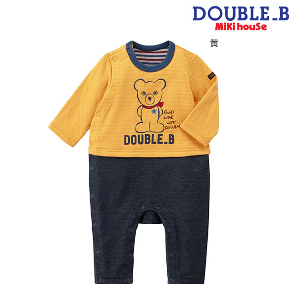 ダブルB(ミキハウス) Double B by MIKIHOUSE セパレート風カバーオール【日本製】【キッズ】【ベビー】【送料無料】