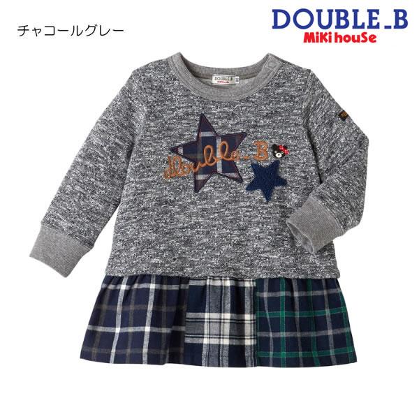 ダブルB(ミキハウス) Double B by MIKIHOUSE 切替チェックワンピース【日本製】【送料無料】【30%OFFセール】