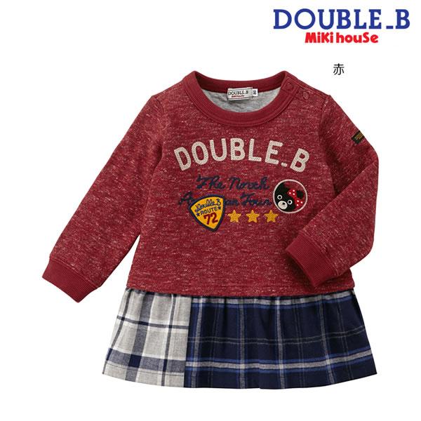 ダブルB(ミキハウス) Double B by MIKIHOUSE ベアガール刺繍ロゴ切替チェックワンピース【日本製】【キッズ】【送料無料】