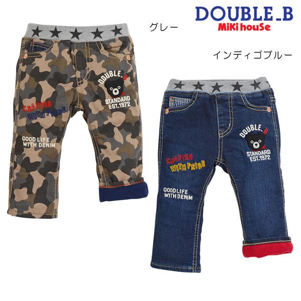 ダブルB(ミキハウス) Double B by MIKIHOUSE 裏フリースパンツ【30%OFFセール】