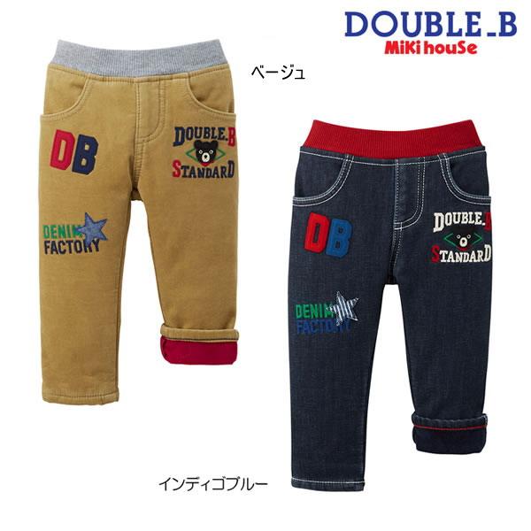 ダブルB(ミキハウス) Double B by MIKIHOUSE 帯電防止素材パンツ【キッズ】【送料無料】