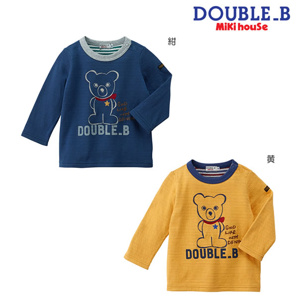 【ポイント20倍(スーパーSALE期間中限定)】ダブルB(ミキハウス) Double B by MIKIHOUSE 手書き風刺繍長袖Tシャツ【日本製】【キッズ】MH20