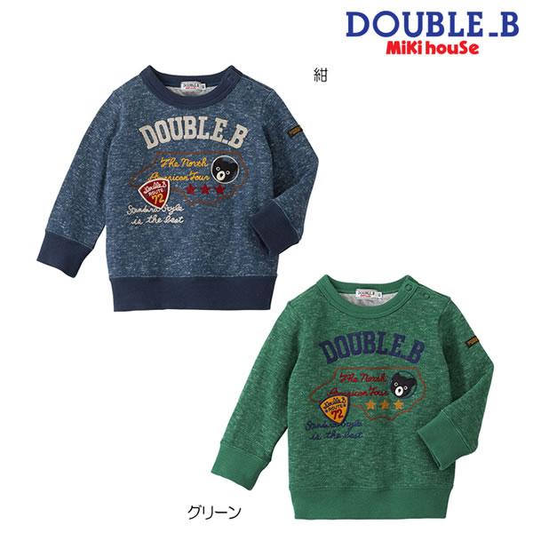 ダブルB(ミキハウス) Double B by MIKIHOUSE ベア刺繍ロゴ杢調トレーナー【日本製】【キッズ】【送料無料】
