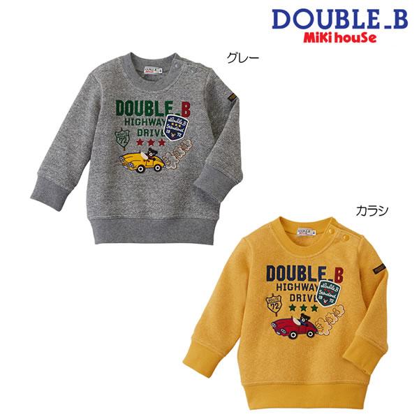 ダブルB(ミキハウス) Double B by MIKIHOUSE ハイウェイドライブイントレーナー【日本製】【送料無料】【ベビー】【キッズ】