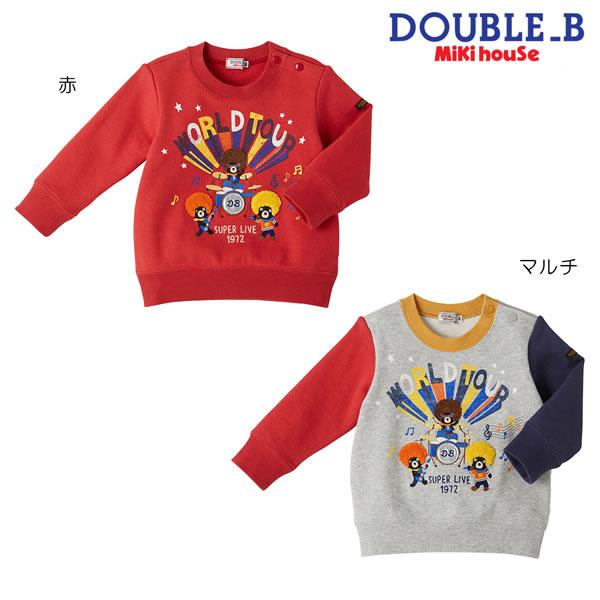 ダブルB(ミキハウス) アフロLIVEトレーナー Double B by MIKIHOUSE 【キッズ】【30%OFFセール】