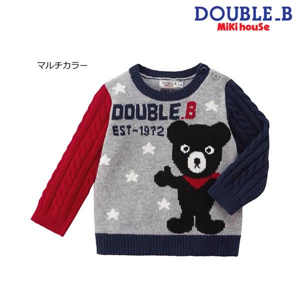 ダブルB(ミキハウス) Double B by MIKIHOUSE 手編み風セーター【キッズ】【ベビー】【送料無料】