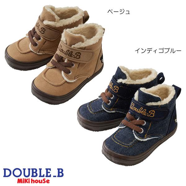 ダブルB(ミキハウス) Double Double by B by MIKIHOUSE B ベビーウィンターブーツ【日本製】【ベビー】【キッズ】【送料無料】, VIVACIA:32a04041 --- sunward.msk.ru