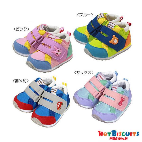 ミキハウス 靴