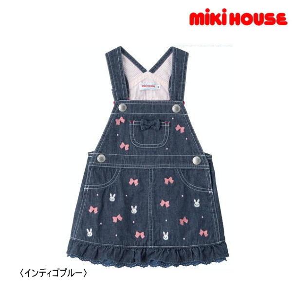 【MHフェア】ミキハウス【MIKIHOUSE】 プチうさこ 薄手のデニムジャンパースカート【日本製)【送料無料】 【ベビー】 【キッズ】
