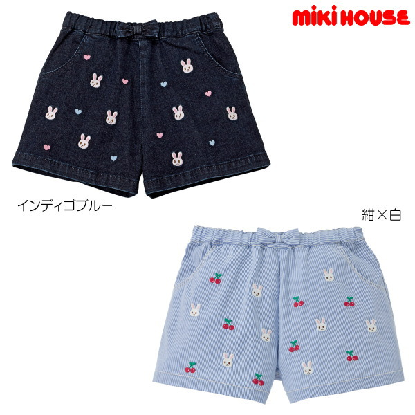 ミキハウス MIKIHOUSE プチうさこパンツ【ベビー】【キッズ】【送料無料】