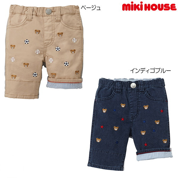 ミキハウス MIKIHOUSE プチプッチー7分丈パンツ【ベビー】【キッズ】【送料無料】
