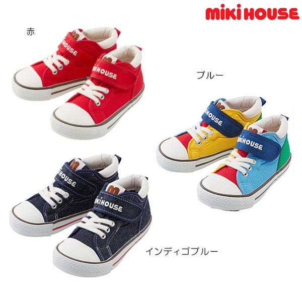 ミキハウス【MIKIHOUSE】 mロゴ キッズシューズ(日本製】 【送料無料】