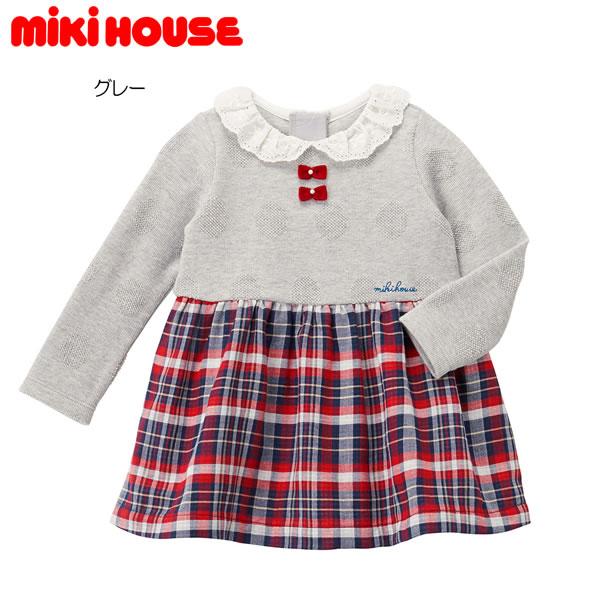 ミキハウス MIKIHOUSE チェックスカートワンピース【日本製】【キッズ】【送料無料】