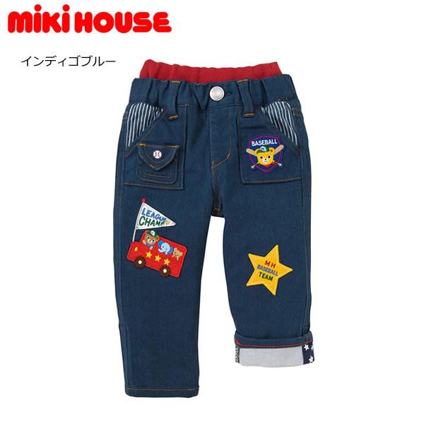 ミキハウス MIKIHOUSE ストレッチニットデニムパンツ【日本製】【キッズ】【送料無料】