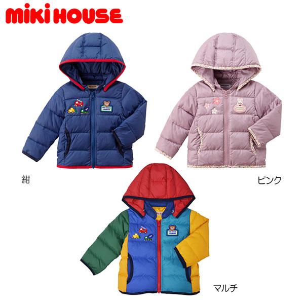 ミキハウス MIKIHOUSE ダウンジャケット【キッズ】