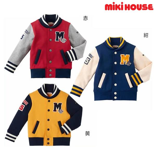 ミキハウス(MIKIHOUSE) スタジャン風ジャンパー【日本製】【送料無料】 【ベビー】【キッズ】