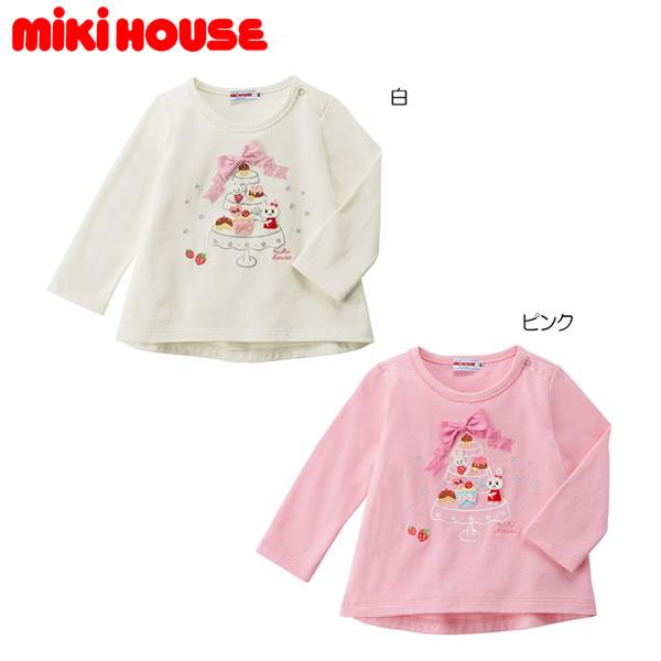 ミキハウス MIKIHOUSE うさこスイーツ長袖Tシャツ【日本製】【キッズ】【ベビー】【送料無料】
