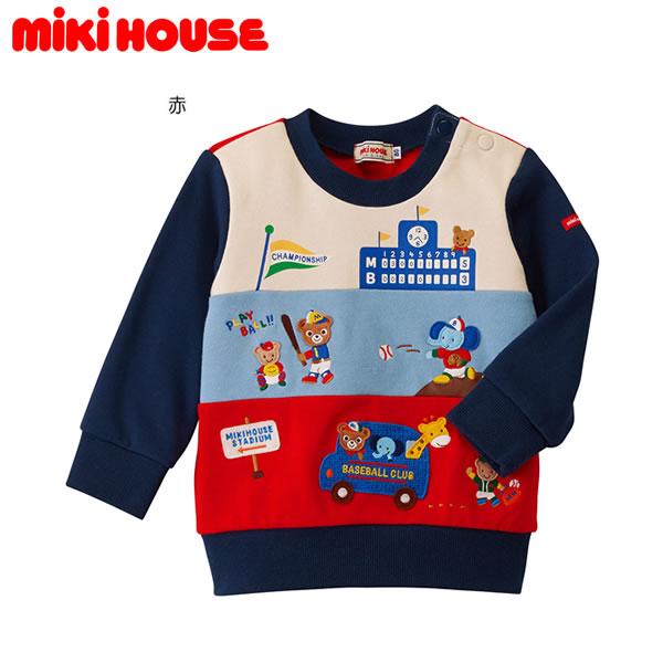 ミキハウス MIKIHOUSE ベースボールトレーナー【日本製】【キッズ】【ベビー】【送料無料】