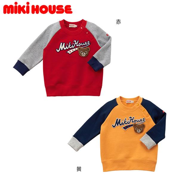 ミキハウス MIKIHOUSE カレッジ風トレーナー【日本製】【ベビー】【キッズ】【送料無料】