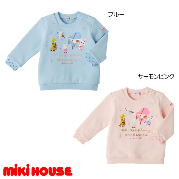 ミキハウス MIKIHOUSE MUSICうさこトレーナー【日本製】【ベビー】【キッズ】【送料無料】
