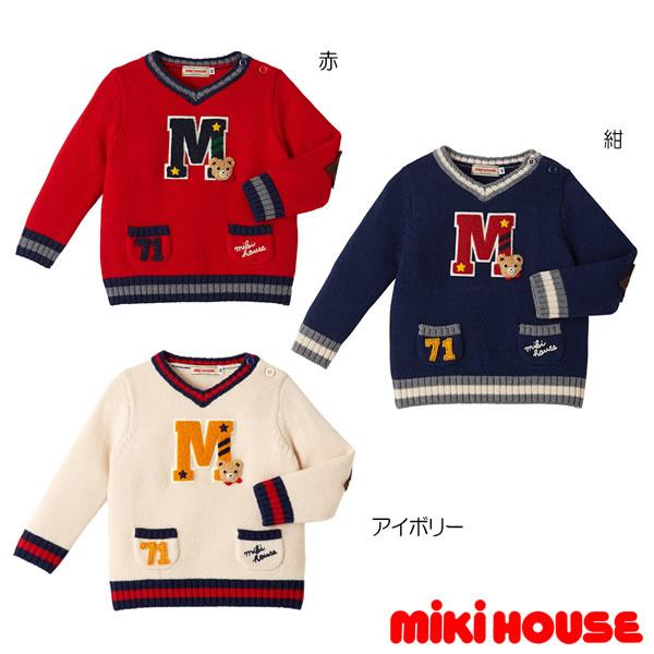 【セール50%OFF】【半額】ミキハウス MIKIHOUSE プッチーカレッジ風セーター