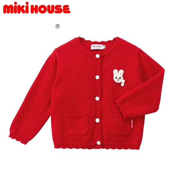 ミキハウス MIKIHOUSE ニットカーディガン【キッズ】【送料無料】