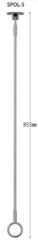 軒下・浴室用ホスクリーン SPO型長さ855ミリ 2本セット 送料無料