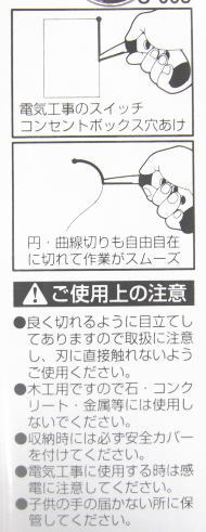 山人拉: 锯 (hikimawashi 裆部抬头看到) 软握孔,用于仅用 120 毫米 02P07Nov15