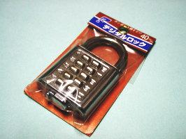 デジタルロック(カギ違い 単品) 小カギをなくすという心配ナシ。メール便OK!