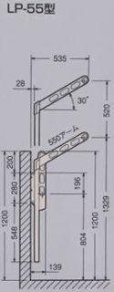 ホスクリーン LP-55型(シルバー) 2本セット(取付パーツは別売です。) 上下スライド式で抜群の使いやすさ!送料無料