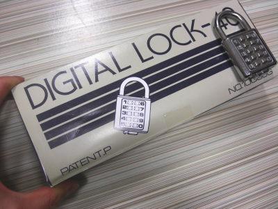 デジタルロック 同一キー仕様【お得!12個セット】送料無料