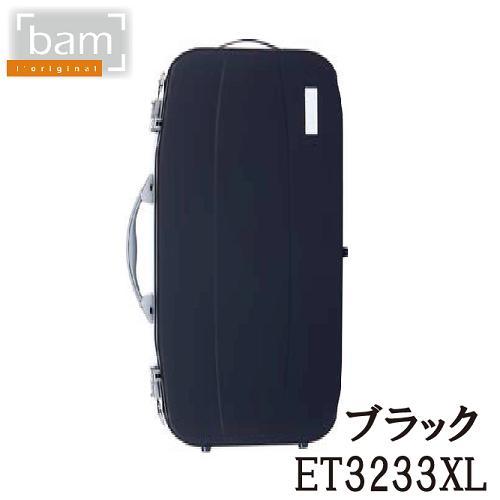 バム : エトワール ファゴット用(4ピース・5ピース対応) ET3233XL