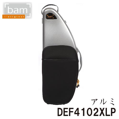 バム : ラ・デファンス ハイテック テナーサクソフォン用 ポケット付き DEF4102XLP